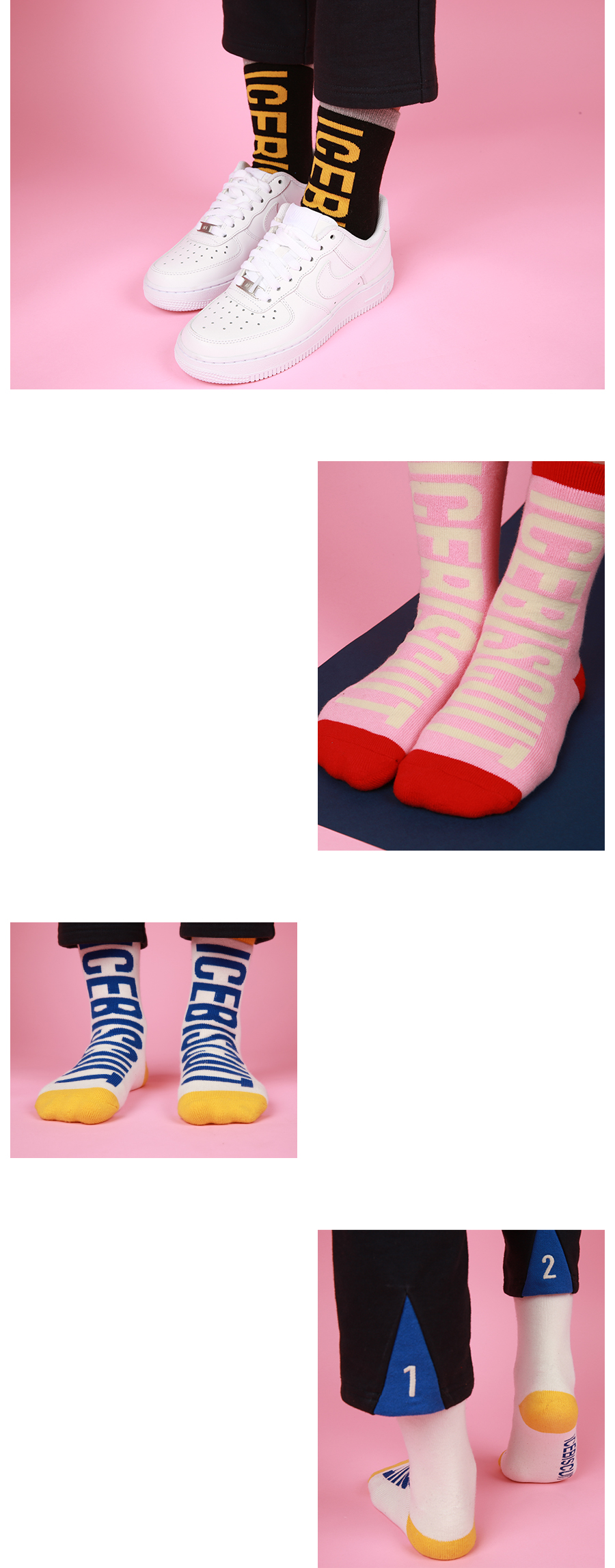ICEBISCUIT color block sports socks